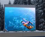 LED显示屏 户外LED广告屏 LED大屏幕