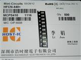 陶瓷滤波器 HFCN-440+