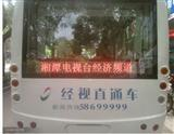 %公交车广告屏/后窗屏/走字屏%-福建批发】