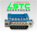 压排式DB头 D-SUB 9P 15P 25P 37P内扣式公母连接器