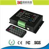 恒流LED控制器 红外线遥控,强大DIY和组合功能