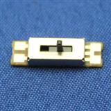 直滑式电位器 直线电位器 国产电位器 B10K PCB线路板电位器 真双联直滑