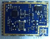 FSK 大功率收发模块RT-001-CC1101