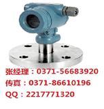 郑州亚比兰批发SWP-T20F直装静压液位变送器 说明书