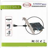 HDMI信号录制卡,高清信号录制卡,高清视频采集卡,游戏录制卡,720P