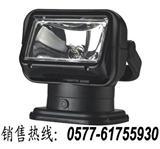YJ2351,YJ2351,YJ2351高亮度遥控探照灯