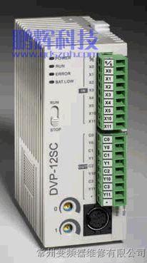 台达变频器伺服电机驱动器触摸屏维修销售安徽六安 -台达变频器伺服