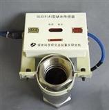 GLC15(A)型矿用缺水传感器