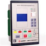 RGP601N微机保护装置