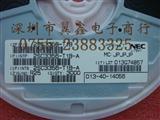 无线遥控厂专用高频管 2SC3356  R25