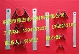 硅碳棒专用铝编织带 硅碳棒夹具