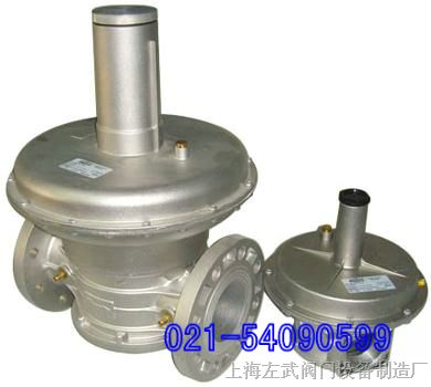 rg/2mc燃气调压阀图片