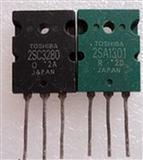 2SA1301 2SC3280进口拆机正品三极管功放对管