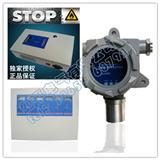 乙炔气体报警器 乙炔检测仪 四平电气直销