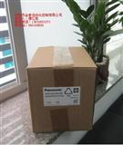 金泰全新原装松下变频器BFV00042GK,松下变频器AVF200-0042,日本原装变频器批发