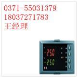 福建虹润,多回路测量显示控制仪,NHR-5700巡检控制仪