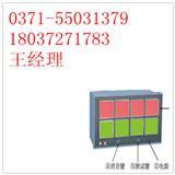 福建虹润,八路闪光报警仪,NHR-5800八路闪光报警器