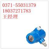 宝鸡麦克压力变送器,MPM483型,压力变送器,压力开关