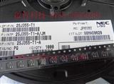 NEC场效应管2SJ355,NEC场效应管价格,NEC场效应管代理