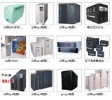 后备式UPS电源 X500 山特SANTAK,后备式,标机,内置蓄电池,