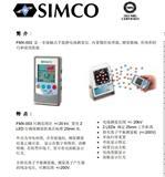 SIMCO 静电场测试仪 FMX-003