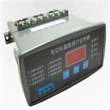 启鸿电气YDM3-7电动机智能监控器