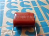 有机薄膜聚丙烯CBB电容器630V564
