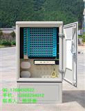 落地式144芯光缆交接箱 288芯光纤交接箱