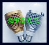 led球泡灯9w12w15wled节能灯灯泡