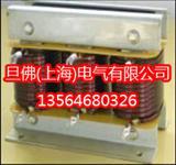 低压电容柜用滤波电抗器