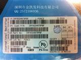 IR三端稳压IRFR024N TO252 功率MOSFET NPN沟道