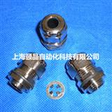 EPIN-EMC屏蔽电缆接头(EMC/EMV cable gland)