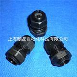 EPIN灰色尼龙电缆接头(Nylon cable gland)