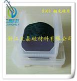 2-6英寸单晶硅片 二氧化层硅片
