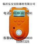 可燃气体报警器/CO气体报警器/CO可燃气体报警器