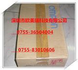 全新带包装欧姆龙PLC模块C2000-IOD02 3G2C5-IOD02