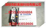 全新正品施耐德接触器侧面安装辅助触点 LA8 DN11-C