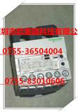 新到施耐德PTC热敏电阻保护继电器LT3SE00M   优势特价