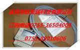 新到全新施耐德PLC扩展I/O模块ABE7 H20E000