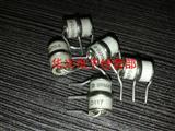 全新原装君耀放电管避雷管3RM470L-8