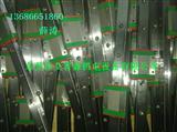 HGH15CA滑块,HG15上银导轨,北京上银导轨