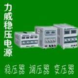 220V直流稳压器 100V直流稳压电源