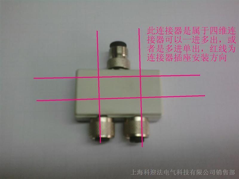 三通连接器厂家,三通防水连接器,三通屏蔽连接器