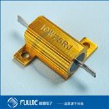 LED行业用的无感黄金铝壳电阻