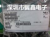 高频三极管2SC3355 TO-92 特价销售