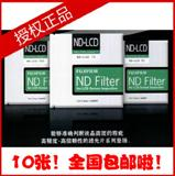 日本富士滤光片ND-LCD滤光片1% 3% 6% 10%透光率|滤色片