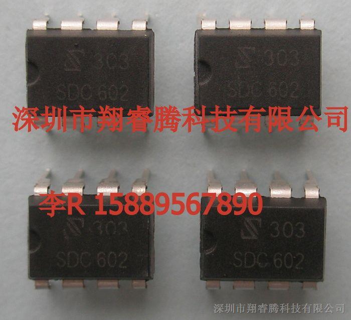 602 适配器电源IC,光大一级代理,