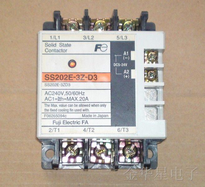 这个一款新型的三相固态继电器   ac240v  dc5-24v  电流20a  50图片