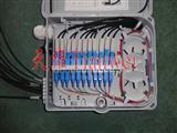 12芯光纤光缆分纤箱(FTTH光纤光缆分纤箱)