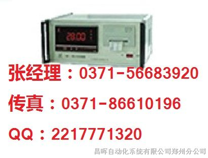 WP-RD806�Т蛴⊙�z�x 香港上�� 上��精密�x表 WP-RD806���
